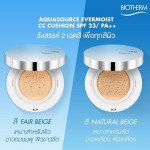 Biotherm Aquasource Evermoist C.C. Full Hydration Color Care-In-Cushion SPF 23/PA++  #Natural Beige 28g