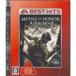 PS3: Medal of Honor Airborne (Z2) (JP)
