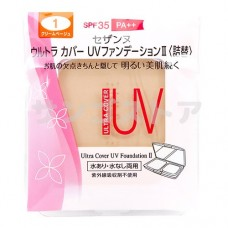 Cezanne Ultra Cover UV Foundation (refill) no.01