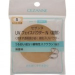 Cezanne UV Face Powder N no.05 (refill)