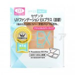 Cezanne UV FOUNDATION EX Plus NO.01 (refill)