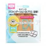 Cezanne UV FOUNDATION EX Plus NO.03 (refill)