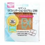 Cezanne UV FOUNDATION EX Plus NO.04 (refill)