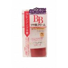 Cezanne BB Cream Peal  No.P2