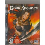 PS3: Untold Legends Dark Kingdom (Z2) (JP)