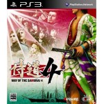 PS3: WAY OF THE SAMURAI 4 (Z2)(JP)