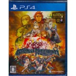 PS4: GRAND KINGDOM (Z-2)(JP)