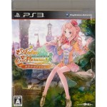 PS3: Atelier Meruru The Alchemist of Arland (Z2)(JP)