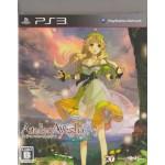 PS3: Atelier Ayesha (Z2)(JP)