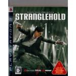 PS3: Stranglehold (Z2)(JP)