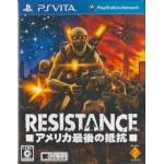 PSVITA: RESISTANCE (Z2)(JP)