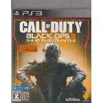 PS3: CALL OF DUTY BLACK OPS III (Z2) (JP)