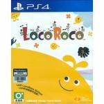 PS4: LOCOROCO (R3)(EN)