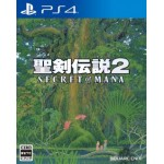 PS4: SECRET OF MANA (R3)(EN)