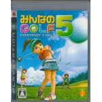 PS3: Everybody Golf 5 (Ver.JP)