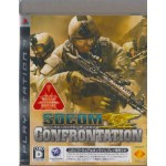 PS3: SOCOM CONFRONTATION (Z2) (JP)