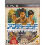 PS3: アンチャーテッド 黄金刀と消えた船団 (Z2) (JP)