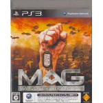 PS3: MASSIVE ACTION GAME (Z2) (JP)