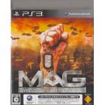 PS3: MASSIVE ACTION GAME (Z2) (JP)