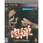 PS3: Nikudan (Z2) (JP)