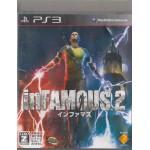 PS3: inFAMOUS 2 (Z2) (JP)