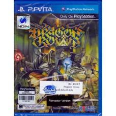 PSVITA: Dragon Crown (Eng Version)