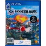 PSVITA: Freedom Wars (Z3)(JP)