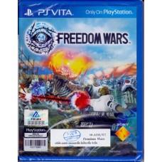 PSVITA: Freedom Wars (English version)