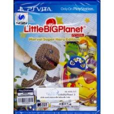 PSVITA: LittleBigPlanet Marvel Super Hero Edition (English version)