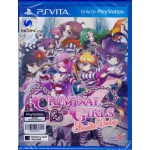 PSVITA: Criminal Girls: Invite Only (EN Ver.)