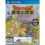 PSVITA: DRAGON QUEST BUILDERS (R3) (TC)