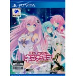 PSVITA: Chou Jijigen Game Neptune Re: Birth 2 Sisters Generation