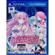 PSVITA: Hyperdimension Neptunia Re;Birth2: Sisters Generation (English version)