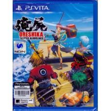 PSVITA: Oreshika: Tainted Bloodlines (EN Ver.)