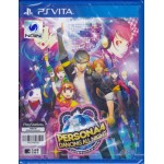 PSVITA: Persona 4: Dancing All Night (JP Ver.)