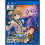 PSVITA: Mega Tagmension Blanc + Neptune VS Zombies (Z3)(JP)