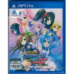 PSVITA: HYPERDIMENSION NEPTUNIA VS SEGA HARD GIRLS (R3)(JP)