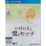 PSVITA: IKENIE TO YUKI NO SETSUNA (R3)(JP)
