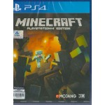 PS4: Minecraft PlayStation 4 Edition [Z3]