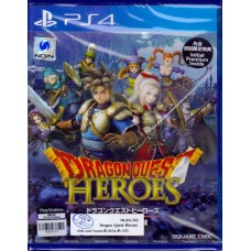 PS4: Dragon Quest Heroes: Yamiryuu to Sekaijuno Shiro (JP Ver.)