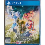 PS4: Fairy Fencer f Advent Dark Force