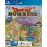 PS4: Dragon Quest Builders Alefgard o Fukkatsu Seyo (R3)(JP)