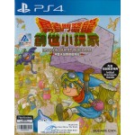PS4: DRAGON QUEST BUILDERS (R3) (TC)