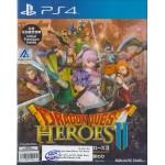 PS4: Dragon Quest Heroes II Futago no Ou to Yogen no Owari (R3)(JP)