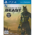 PS4: SHADOW OF THE BEAST (R3)(EN)