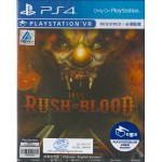 PS4: UNTIL DAWN RUSH OF BLOOD (ZALL)(EN)