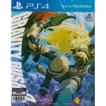 PS4: GRAVITY RUSH 2 (Z3)(EN)