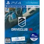 PS4: DRIVECLUB VR (ZALL)(EN)