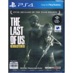 PS4: The Last of Us Remastered (ZALL)