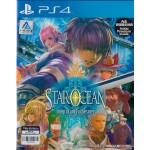PS4: Star Ocean 5 Integrity and Faithlessness (Z3)(JP)